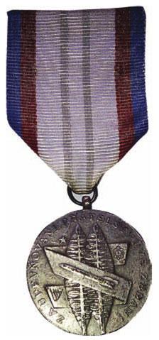 Медаль 'За укрепление братства оружия'
