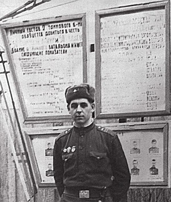 Младший сержант Павленко В.Ф., расположение 8-го гв. ТП 20 ТД (Свентошув)