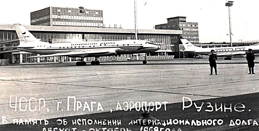 На неопределенное время был запрет на взлет чехословацких самолетов
