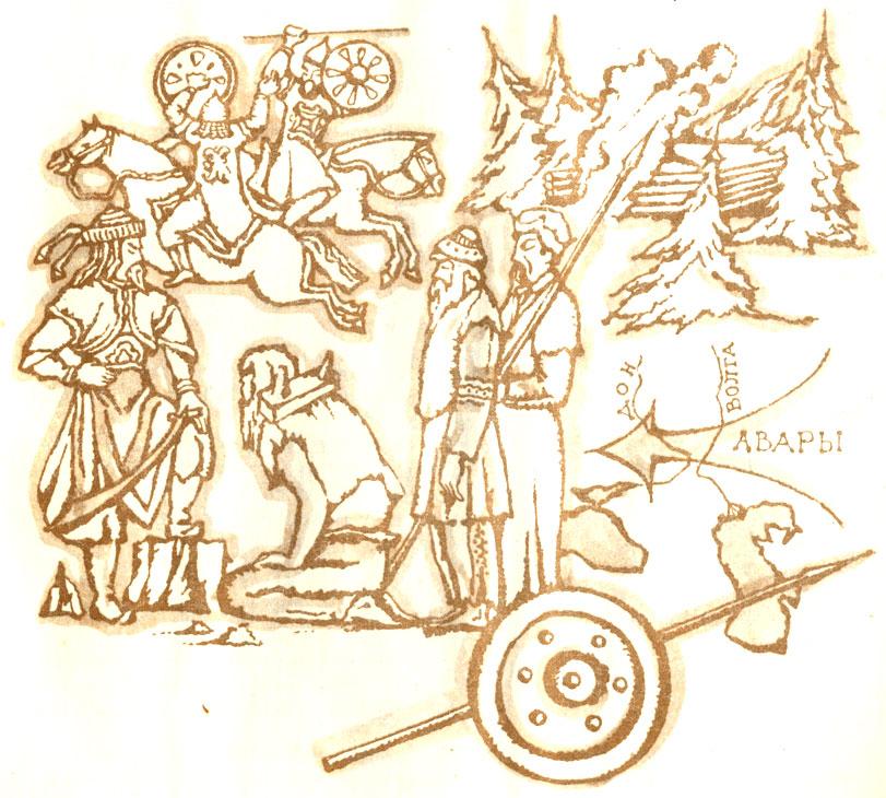 Достижений Карла входит и решительное наступление на аварский каганат