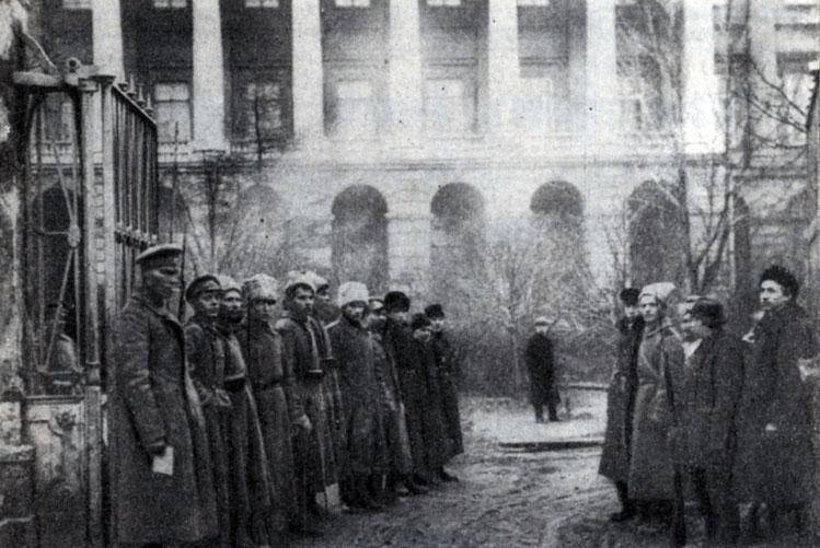 Россия в революционном вихре 1917 г реферат 2090