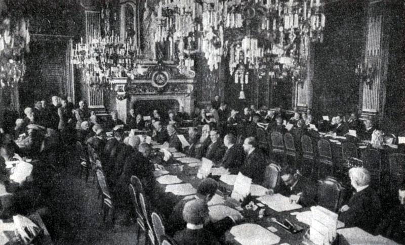 Версальская мирная конференция реферат 5727