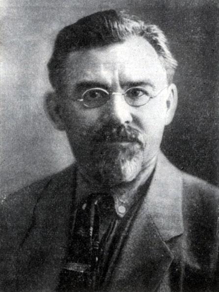 Г. И. Петровский. Фотография. 1921 г.