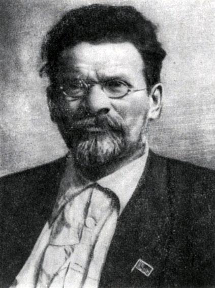 М. И. Калинин. Фотография. 1922 г.