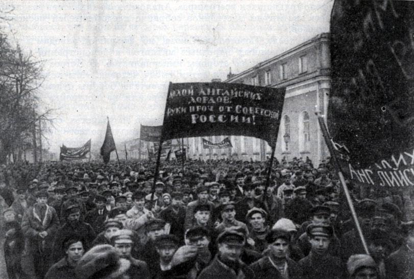 Демонстрация протеста против «ультиматума Керзона» в Москве 12 мая 1923 г. Фотография.