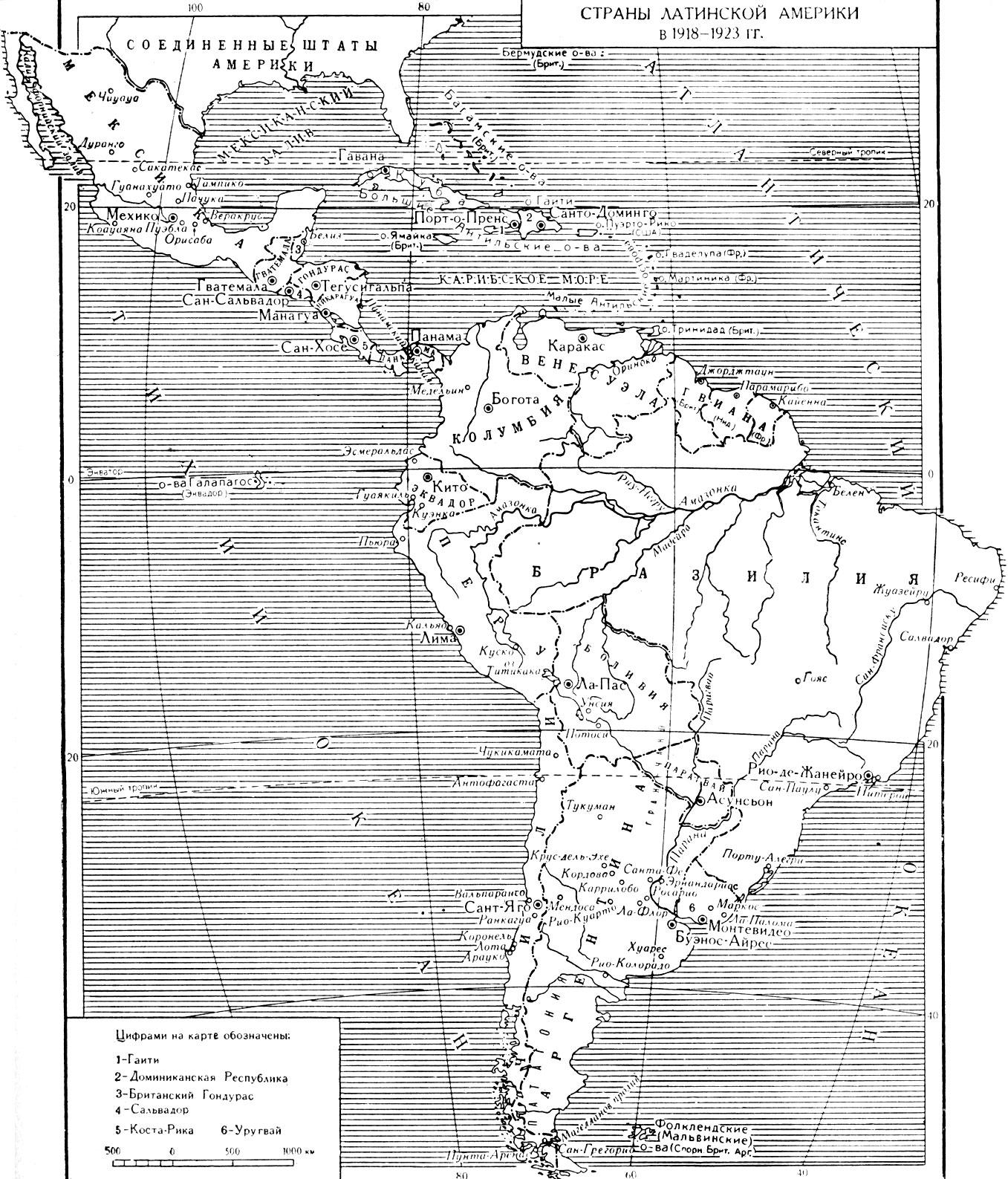 Страны латинской америки в 1918 1923 гг