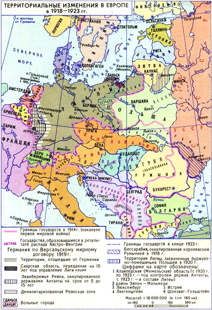 Проблемы послевоенного устройства Европы ru Реферат страны восточной европы после войны