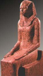 Скульптурный портрет Хатшепсут