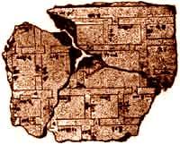 Обломки глиняной таблички с планом дома.